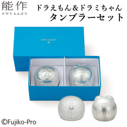 Made in Japan can make x jingle cup set