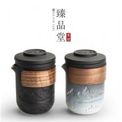 Zhenpintang Gradient Ceramic Portable Tea Cup Set