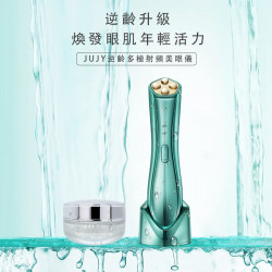 Japan JUJY Age Reverse Multipolar Radio Frequency Eye Beauty Apparatus