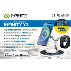 INFINITYY33 IN 1 MagSafe Magnetic Charger