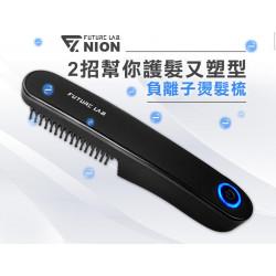Future Lab NION Anion Perm Comb