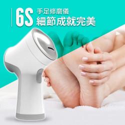 Taiwan Future Lab 6S Hand and Foot Polisher
