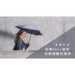 Senz Mini Automatic Windproof Umbrella