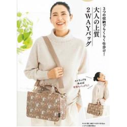 Japan limited MOOMIN 2way shoulder bag