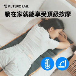 FutureLab 8D independent constant temperature extremely hand-feeling massage cushion