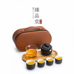 Zhenpintang Light Luxury Simple Portable Set