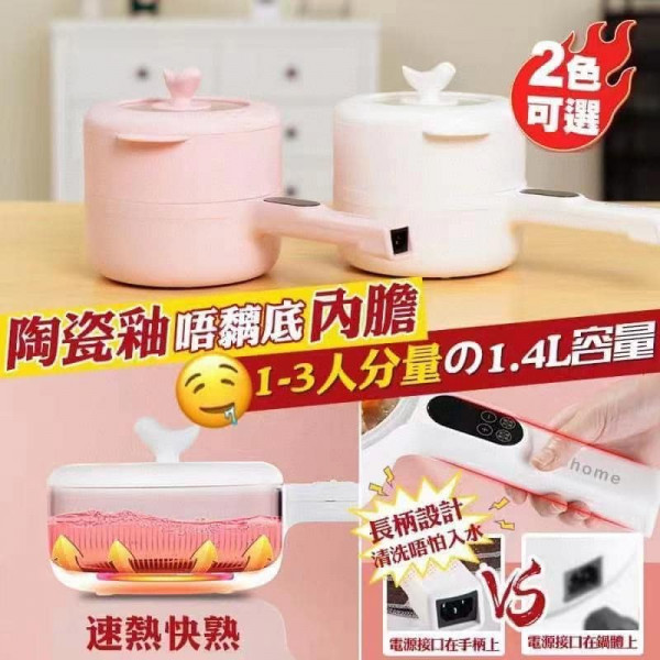 Japan Yohome smart touch-screen non-stick electric cooker