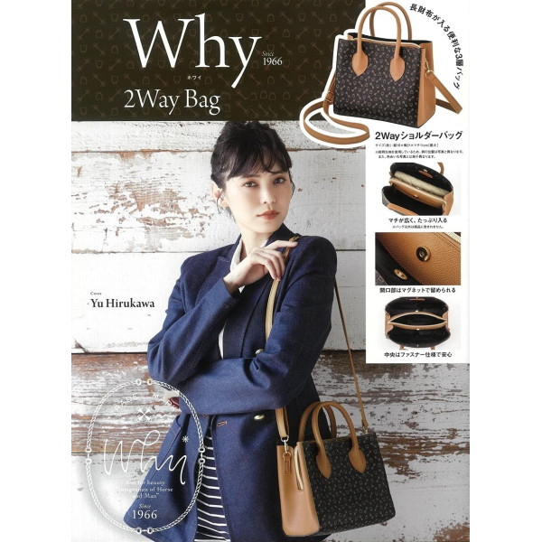 Japanese version Why 2Way double shoulder bag