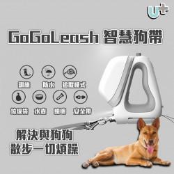 GoGoLeash 4 in 1 Smart Dog Belt