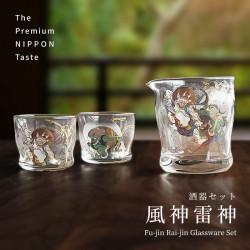 Japan-made Fengshen Thunder God Sake Cup Set