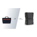 Briefpack  一袋三用快速變形包