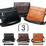 REGiSTA leather shoulder bag