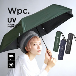 W.P.C Shading Minimum Basic Parasol Unisex Folding Umbrella