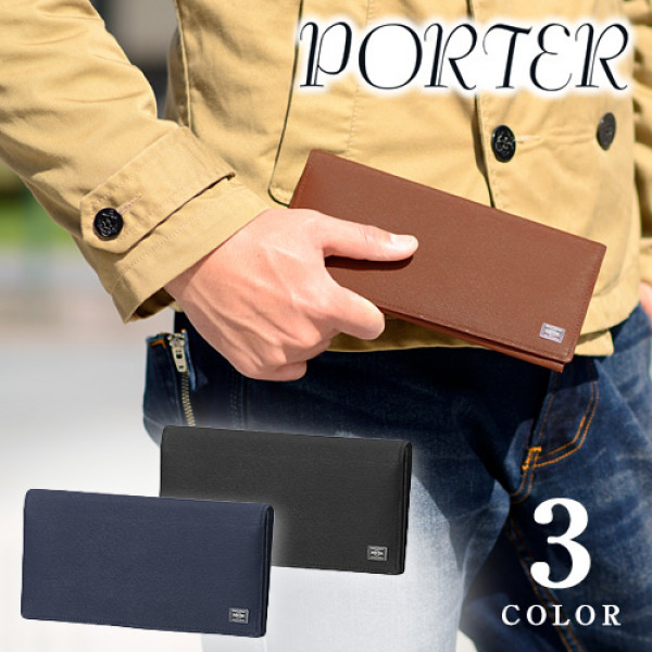 Porter leather long wallet