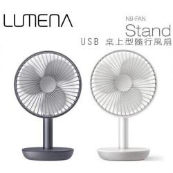 Lumena N9 Fan Stand 2