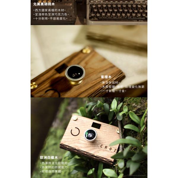 Hyle design wooden digital camera