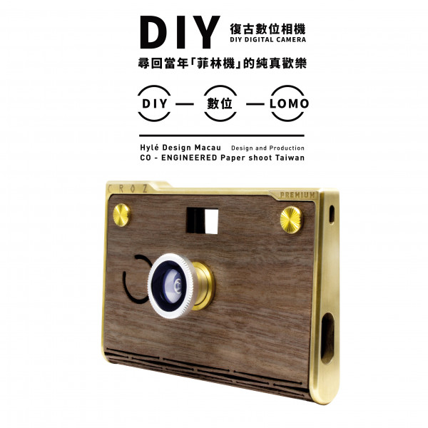 CROZ D.I.Y. Digital Camera Premium Original Classic