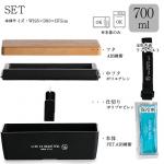 Japan LB imitation wood lunch box