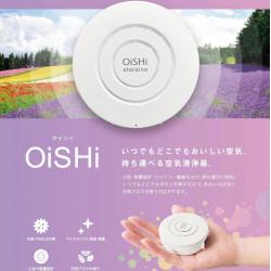 Oishi mobile air cleaner