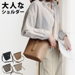 British style bucket shoulder bag