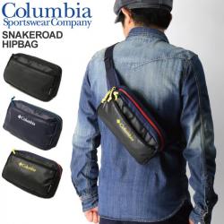 Japanese limited Columbia waterproof shoulder bag