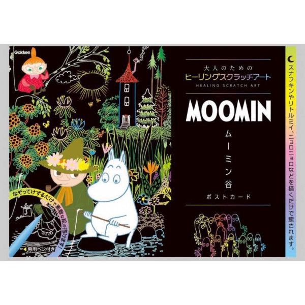 Moomin Scratch Painting Set