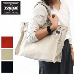 Porter Girl NAKED Shoulder Bag