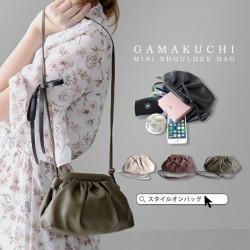Japanese leather pleated dumpling bag