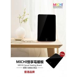 MICHI 2cm electric heating board