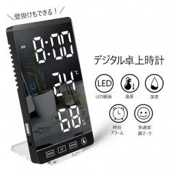 Multifunctional mirror temperature measurement alarm clock